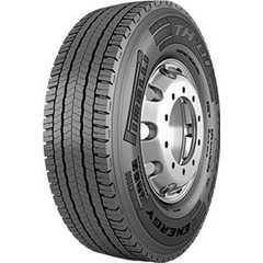 Грузовая шина PIRELLI ENERGY TH01 - Интернет магазин шин и дисков по минимальным ценам с доставкой по Украине TyreSale.com.ua