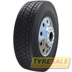 Купить Грузовая шина SATOYA SD-060 (ведущая) 215/75R17.5 135/133J