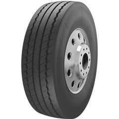 Грузовая шина SATOYA ST-080 - Интернет магазин шин и дисков по минимальным ценам с доставкой по Украине TyreSale.com.ua