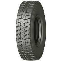 Грузовая шина SATOYA SD-070 - Интернет магазин шин и дисков по минимальным ценам с доставкой по Украине TyreSale.com.ua
