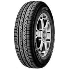Летняя шина MICHELIN Energy E3B1 - Интернет магазин шин и дисков по минимальным ценам с доставкой по Украине TyreSale.com.ua