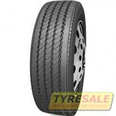 Грузовая шина ROADSHINE RS607 - Интернет магазин шин и дисков по минимальным ценам с доставкой по Украине TyreSale.com.ua