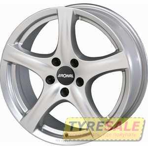 Купить RONAL R 42 S R17 W7 PCD5x112 ET45 DIA82
