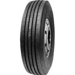 Грузовая шина TRIANGLE TR601H - Интернет магазин шин и дисков по минимальным ценам с доставкой по Украине TyreSale.com.ua