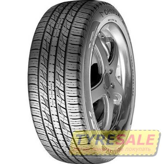 Летняя шина KUMHO City Venture Premium KL33 - Интернет магазин шин и дисков по минимальным ценам с доставкой по Украине TyreSale.com.ua