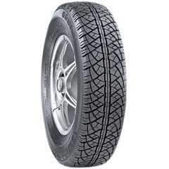 Всесезонная шина ROSAVA BC-51 - Интернет магазин шин и дисков по минимальным ценам с доставкой по Украине TyreSale.com.ua