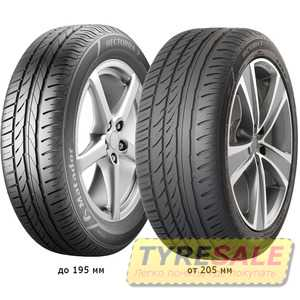 Купить Летняя шина MATADOR MP 47 Hectorra 3 255/55R18 109V