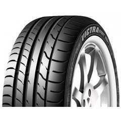 Купить MAXXIS VS01 275/40R18 103Y