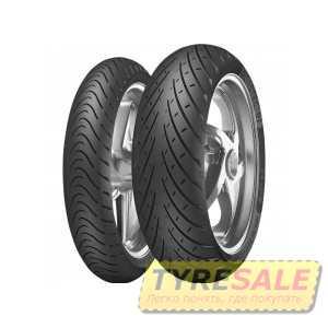 Купить METZELER Roadtec 01 110/80R19 58V