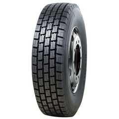 Грузовая шина MIRAGE MG668 - Интернет магазин шин и дисков по минимальным ценам с доставкой по Украине TyreSale.com.ua
