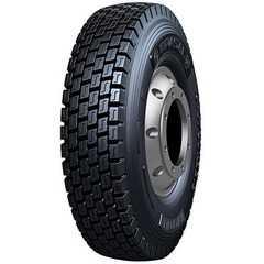 Грузовая шина COMPASAL CPD81 - Интернет магазин шин и дисков по минимальным ценам с доставкой по Украине TyreSale.com.ua