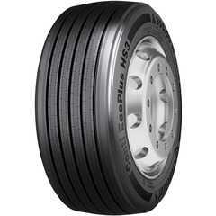 Грузовая шина CONTINENTAL ContiEcoPlus HS3 - Интернет магазин шин и дисков по минимальным ценам с доставкой по Украине TyreSale.com.ua