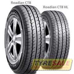 летняя шина ROADSTONE Roadian CT8 - Интернет магазин шин и дисков по минимальным ценам с доставкой по Украине TyreSale.com.ua