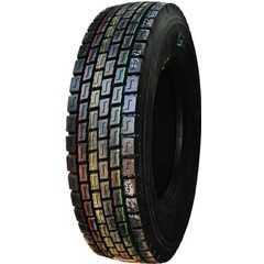 LANVIGATOR D801 - Интернет магазин шин и дисков по минимальным ценам с доставкой по Украине TyreSale.com.ua