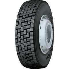 Грузовая шина NOKIAN NTR 831 - Интернет магазин шин и дисков по минимальным ценам с доставкой по Украине TyreSale.com.ua