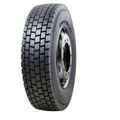 Грузовая шина RUIFULAI HF638 - Интернет магазин шин и дисков по минимальным ценам с доставкой по Украине TyreSale.com.ua