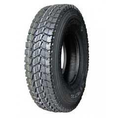 Грузовая шина DOUPRO ST928 - Интернет магазин шин и дисков по минимальным ценам с доставкой по Украине TyreSale.com.ua
