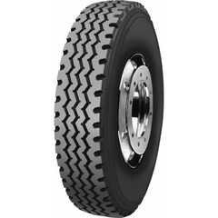 Грузовая шина VHEAL TY268 - Интернет магазин шин и дисков по минимальным ценам с доставкой по Украине TyreSale.com.ua