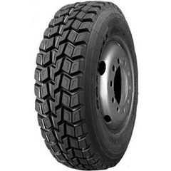 Грузовая шина DOUPRO ST957 - Интернет магазин шин и дисков по минимальным ценам с доставкой по Украине TyreSale.com.ua