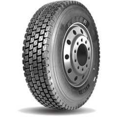 Грузовая шина KETER KTHD1 - Интернет магазин шин и дисков по минимальным ценам с доставкой по Украине TyreSale.com.ua
