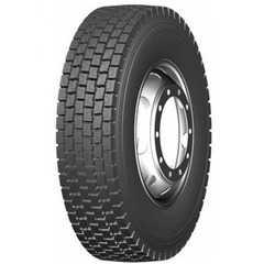 Грузовая шина ROYAL BLACK RBK81 - Интернет магазин шин и дисков по минимальным ценам с доставкой по Украине TyreSale.com.ua