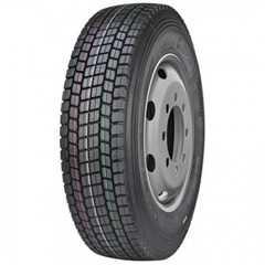 Грузовая шина ROYAL BLACK RBK96 - Интернет магазин шин и дисков по минимальным ценам с доставкой по Украине TyreSale.com.ua