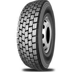 KAPSEN HS202 - Интернет магазин шин и дисков по минимальным ценам с доставкой по Украине TyreSale.com.ua