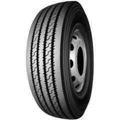 Грузовая шина KAPSEN HS303 - Интернет магазин шин и дисков по минимальным ценам с доставкой по Украине TyreSale.com.ua