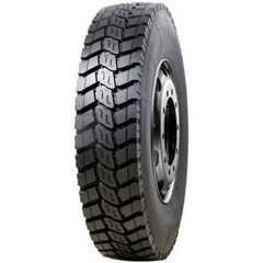 Грузовая шина POWERTRAC HEAVY EXPERT - Интернет магазин шин и дисков по минимальным ценам с доставкой по Украине TyreSale.com.ua
