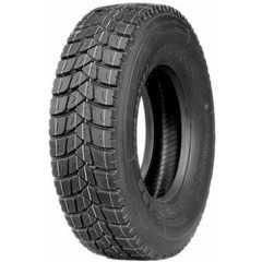 Грузовая шина ANTYRE TB700 - Интернет магазин шин и дисков по минимальным ценам с доставкой по Украине TyreSale.com.ua
