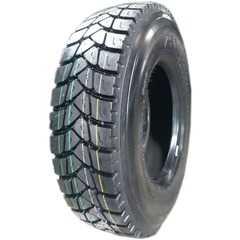 Грузовая шина ILINK ECOSMART 79 - Интернет магазин шин и дисков по минимальным ценам с доставкой по Украине TyreSale.com.ua