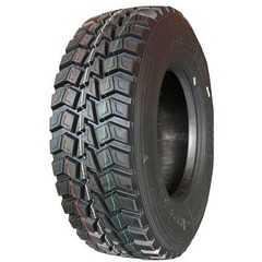 Грузовая шина KINGRUN TT607 - Интернет магазин шин и дисков по минимальным ценам с доставкой по Украине TyreSale.com.ua