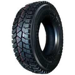 Грузовая шина KINGRUN TT778 - Интернет магазин шин и дисков по минимальным ценам с доставкой по Украине TyreSale.com.ua
