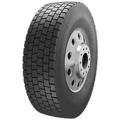 Грузовая шина SATOYA SD-062 III - Интернет магазин шин и дисков по минимальным ценам с доставкой по Украине TyreSale.com.ua