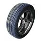 Купить Летняя шина DUNLOP SP Sport 490 185/70R13 86H