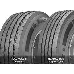 Грузовая шина TIGAR ROAD AGILE S - Интернет магазин шин и дисков по минимальным ценам с доставкой по Украине TyreSale.com.ua