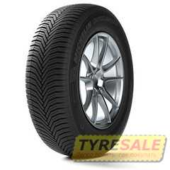 Всесезонная шина MICHELIN CrossClimate SUV - Интернет магазин шин и дисков по минимальным ценам с доставкой по Украине TyreSale.com.ua