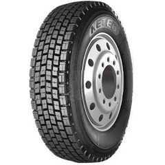 Купить Грузовая шина KETER KTHD9 315/80R22.5 157/153L (ведущая)