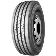 Грузовая шина KETER KTHS7 - Интернет магазин шин и дисков по минимальным ценам с доставкой по Украине TyreSale.com.ua