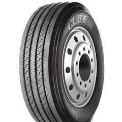 Грузовая шина KETER KTHS9 - Интернет магазин шин и дисков по минимальным ценам с доставкой по Украине TyreSale.com.ua