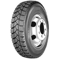 Грузовая шина AUFINE AF88 - Интернет магазин шин и дисков по минимальным ценам с доставкой по Украине TyreSale.com.ua