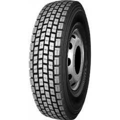 Грузовая шина DOUBLE ROAD DR813 - Интернет магазин шин и дисков по минимальным ценам с доставкой по Украине TyreSale.com.ua