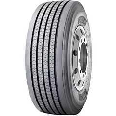 Грузовая шина GITI GSR259 - Интернет магазин шин и дисков по минимальным ценам с доставкой по Украине TyreSale.com.ua