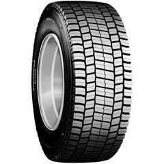 Грузовая шина FRONWAY HD717 - Интернет магазин шин и дисков по минимальным ценам с доставкой по Украине TyreSale.com.ua