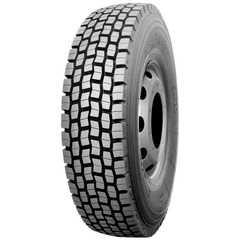 Грузовая шина TAITONG HS103 - Интернет магазин шин и дисков по минимальным ценам с доставкой по Украине TyreSale.com.ua