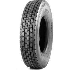Купить Грузовая шина BOTO BT398 Plus (ведущая) 315/80R22.5 156/150L
