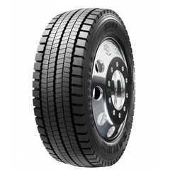 Грузовая шина SAILUN S701 - Интернет магазин шин и дисков по минимальным ценам с доставкой по Украине TyreSale.com.ua