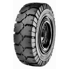 Индустриальная шина BKT MAGLIFT - Интернет магазин шин и дисков по минимальным ценам с доставкой по Украине TyreSale.com.ua