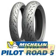 Купить Мотошина MICHELIN Pilot Road 5 190/50R17 73W