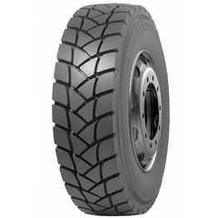 Купить Грузовая шина SATOYA SD-066-III (ведущая) 315/80R22.5 156/150M